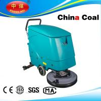 530/60 HAND-PUSH FLOOR SCRUBBER for cleaning Supermarket, Warehouse Manufactures