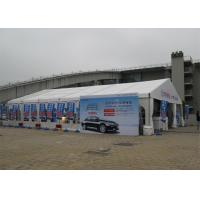 20m - 30m Aluminum Outdoor Event Tent Flame Retardant For Trade Show Manufactures