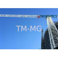 High Capacity QTZ125C 10 Ton Building Tower Crane , 60m Boom Length Manufactures