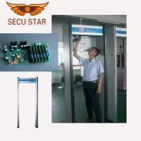 Quality Pass Through Multi Zone Metal Detector Security Gate 0-255 Adjusted Sensitity for sale