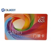 Standard Size Secure Classy PVC Access Control Card 125KHz / 13.56 MHz / UHF Chip Manufactures