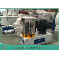 Quality Easily Cleaning Plastic Mixture Machine , Pvc Mixer Machine 75kw Motor Power for sale