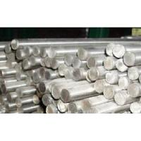 China Bright/Polish Stainless Steel Bar on sale