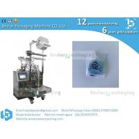 Vibration Plate Automatic Button Nail Nut Bolt Screw Counting Packing Machine Manufactures