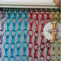 Flying Insect Bug Door Curtain Blind Screen Chain Link Aluminium Manufactures