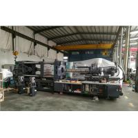 Disposable Syringe Plastic Injection Molding Machine 240 Ton For Medical Manufactures