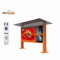Full Color Digital Signage Outdoor Displays , Outdoor Electronic Signage High Contrast Manufactures