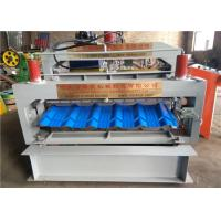Steps Tiles Double Layer Roll Forming Machine , R Panel Roll Former 350H Steel Frame Manufactures