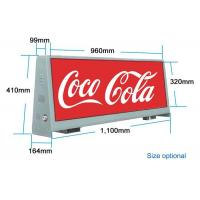 Double Sided Digital Mobile Billboard 4000 : 1 Resolution Taxi Advertising Display Manufactures