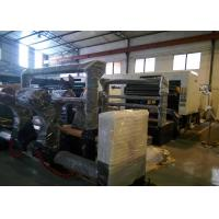 Paper Cutter Machine Heavy Duty Paper Sheet Cutter 400 To 1600mm Length Manufactures