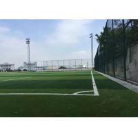 China Green Artificial Football Turf Easy Installation S Shape For 7 Players Football on sale