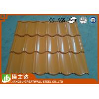 Hot Rolled Or Cold Rolled Galvalume / Aluzinc Corrugated Steel Sheet , Yellow Grey Manufactures