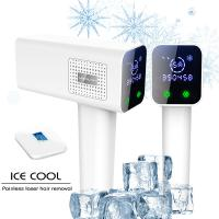 China 2019 NEW Lescolton Ice cool IPL Epilator Permanent Laser Hair Removal LCD Display on sale