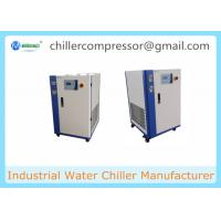 CE Qualified Box Type 1Ton Portable Mini Glycol Water Chiller for Beer Fermenting Brewery Manufactures
