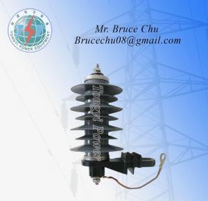 China Polymer Housed Metal Oxide Surge Arrester on sale