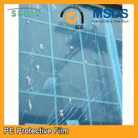 China Self Adhesive Glass Protective Film For Glass Windows Hot Temperature Endurable on sale