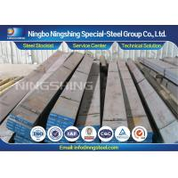 China Professional DIN 1.2601 Cold Work Tool Steel Special Steel Flat bar on sale