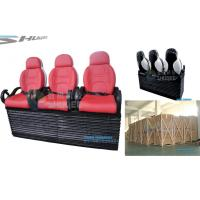 5D movie theater chair supplier Motion Theater Chair stimulating scene, COME TO enjoy more exciting Manufactures