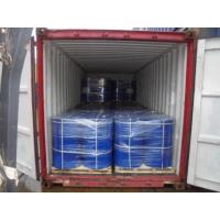 Buy cheap CAS NO.68479-98-1 Diethyl Toluene Diamine DETDA 80 Ethacure 100 from wholesalers