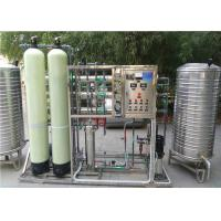 Underground Tap Water Treatment Equipments RO Drinking Pure Mineral Water Purification Manufactures