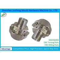 JF011 Stainless Steel Turned Parts , CNC Brass Turning Parts Manufactures