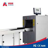 Small Size X Ray Inspection Machine Airport Penetrant Inspection With High Penetration Manufactures
