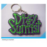 custom letter 2D soft PVC keychain Manufactures