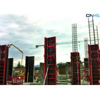 Custom Size Adjustable Circular Formwork , Column Steel Formwork Systems Manufactures