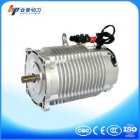 10kW AC motor for Electric car Manufactures