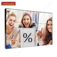 China Wall Mount/Floor Standing 1.8mm Indoor LG LCD Video Wall Narrow Bezel LCD Video Wall Screen for Advertising/Surveillance on sale