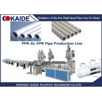 KAIDE Multilayer PPR AL PPR Pipe Production Line / PPR Aluminum Pipe Making Machine Manufactures