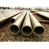 Buy cheap Round Cold Drawn Seamless Steel Tube / Cold Drawn Tube 32 - 1200mm OD from wholesalers