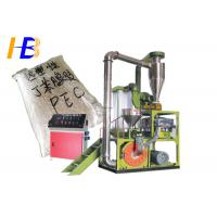 China High Wear Resistance Rubber Grinding Machine For PEC Synthetic Rubber on sale