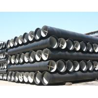 Ductile Iron Pipe(Tyton Joint or Push on Joint) supplier Manufactures