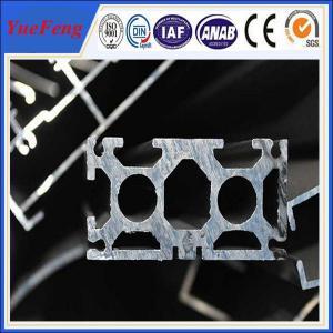 Standard 6063 t5 aluminium ingot price to produce industrial aluminium profile Manufactures