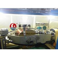 7.5kw 2000RPM Cable Twisting Machine 0.41 / 0.52 / 0.64mm Wire Twist Machine Manufactures