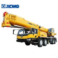 Quality Construction Machinery Telescopic Boom Crane Truck QY70K-I XCMG Official 70 Ton for sale