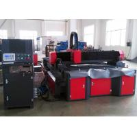 China Blue Yellow 500w CNC Laser Cutting Machine Metal Shapes For Stainless Steel on sale