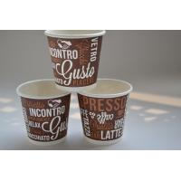 Biodegradable Custom Printed Coloured Paper Cups Double Wall Heat Insulation Manufactures