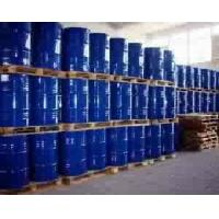 Dibutyl phthalate (DBP) for PVC resin Plasticizer/industrial grade catalyst Dibutyl phthalate 99.5% as rubber additives Manufactures