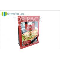 Square Bottom Pouch Bags For Food Customizable Standing Pouch Manufactures