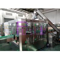 Aseptic Juice Processing Equipment Manufactures