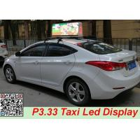 5500 Nits 29 Inch Taxi Top Led Display , Led Taxi Sign High Resolution Manufactures