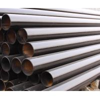 Electric Resistance Welding Erw Steel Pipe 1 Inch - 24 Inch Outer Diameter Manufactures