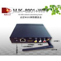 China CDMA2000 3G Gray HD Media Player Box Video / Audio With Linux System , 1920 x 1080 on sale