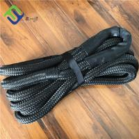 Black Color Nylon Kinetic Recovery Rope 1x30ft With Loop at Each End With Protection Sleeve Manufactures