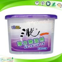 500ML Calcium Chloride Eco Disposable Moisture Absorber Manufactures