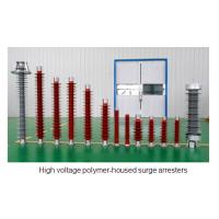 Quality Substation Station Class Surge Arrester , High Performance Metal Oxide Surge for sale