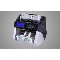 Professional Mixed Denomination Euro Banknote Value Counter With ADD , Batch Manufactures