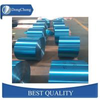 Food Grade Industrial Aluminum Foil Rolls Heat Sealing For Capacitor A1235-O Manufactures